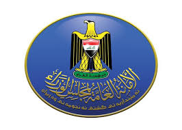 التقى وفد من اعضاء مجلس نقابة المهندسين العراقيين الدكتور مهدي العلاق الامين العام لمجلس الوزراء
