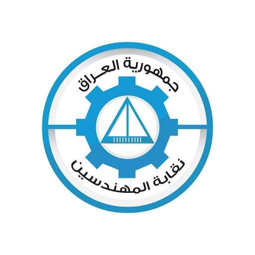 نقابة المهندسين العراقية فرع واسط تختتم دورة (PLC) عبر منصتها الإلكترونية